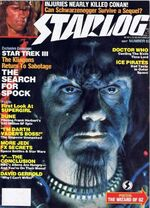 Starlog issue 082 cover