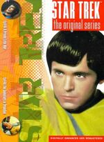 TOS DVD Volume 23 cover