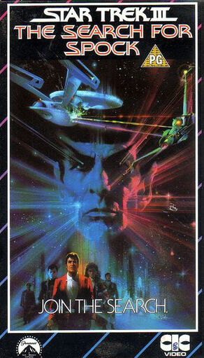 Search for Spock UK VHS rerelease cover.jpg