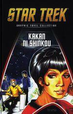 Eaglemoss Star Trek Graphic Novel Collection Issue 89