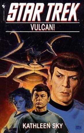 Vulcan Bantam reprint.jpg