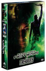 Nemesis & Trekkies DVD cover