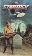 Star Trek 8, Bantam alternate