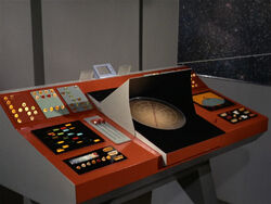 Transporter console, 23rd century