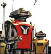 Robot reception