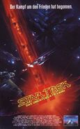ST06 VHS Cover