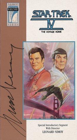 TVH DS VHS.jpg