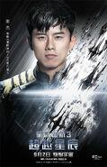 Zhang Jie Beyond poster