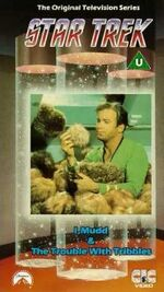 TOS vol 22 UK VHS cover