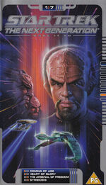 TNG 1.7 UK VHS cover