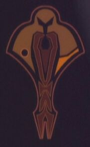 Cardassian logo