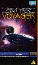 VOY 1.2 UK VHS cover