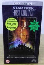 First Contact Collectors Edition widescreen cover