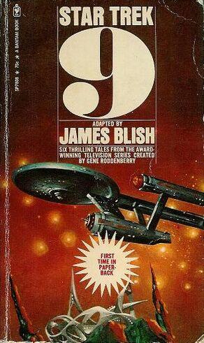 Star Trek 9, Bantam.jpg