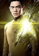 Star trek beyond, sulu, neutre