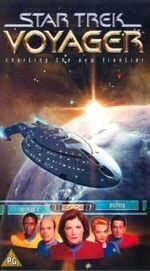VOY 7.7 UK VHS cover
