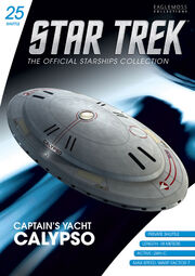 Star Trek Official Starships Collection Shuttle issue 25