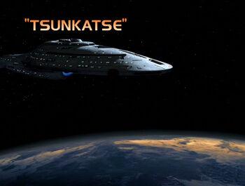 Tsunkatse title card