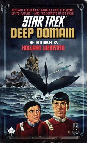 Deep Domain.jpg