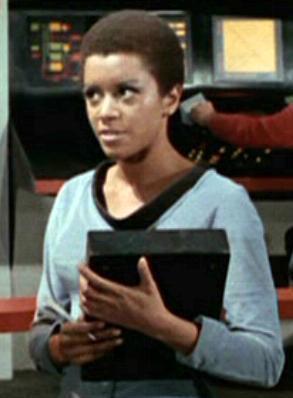 Lieutenant Charlene Masters
