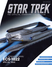 Star Trek Official Starships Collection issue SP14