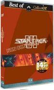 Star Trek terre inconnue (DVD collector 2003)
