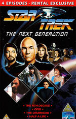 TNG Vol 24 UK Rental VHS cover