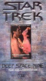 DS9 044 US VHS