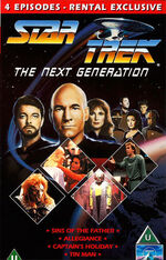 TNG Vol 17 UK Rental VHS cover