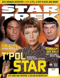 STM issue 93 cover.jpg