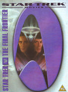 Star Trek V Special Numbered Edition DVD Cover
