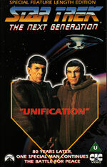 TNG Unification UK rental video cover