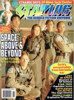 Starlog issue 220 cover