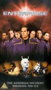 ENT 1.4 UK VHS cover