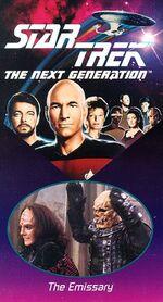 TNG 046 US VHS