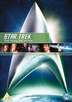Star Trek V The Final Frontier 2010 DVD cover Region 2