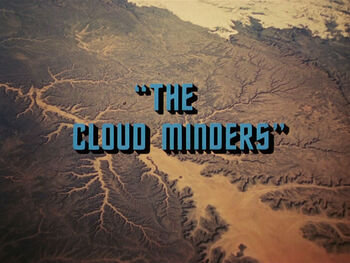 The Cloud Minders title card