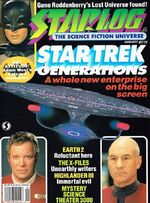 Starlog issue 210 cover