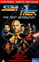 TNG Vol 7 UK Rental VHS cover