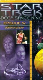 DS9 082 US VHS