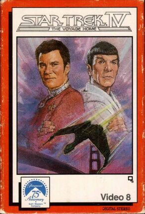 Star Trek IV Video 8 cover.jpg