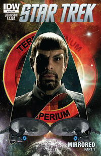 Star Trek Ongoing issue 15 cover A
