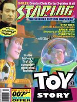 Starlog issue 221 cover