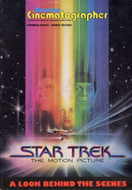 American Cinematographer cover February 1982