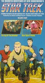 TAS VHS US 8