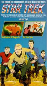 TAS VHS US 5
