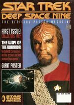 DS9 Poster Magazine issue 1 cover