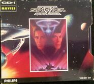 Star Trek 5 VCD cover (US)