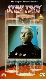 TOS vol 9 UK VHS cover