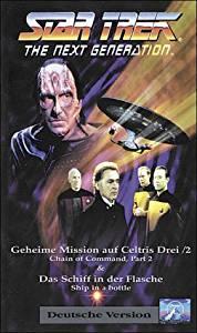 Geheime Mission auf Celtris Drei 2 – Das Schiff in der Flasche (Deutsche Version)